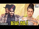 Biwi No 1 On Location Salman Khan Anil Kapoor Karisma Kapoor