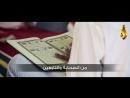 الرد على بعض متصدري الفتوى .. في تجويزه المعازف والغنا- للشيخ د.أحمد بن قذلان المزروعي
