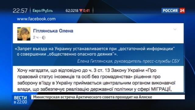 Новости на Россия 24 • Двуличие Киева на Евровидение допустили болгарского артиста, выступавшего в Крыму