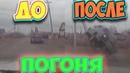 ПОГОНЯ ДПС ЖЕСТКИЕ АВАРИИ 2018 торопыги и водятлы видеорегистратор авариинадорогах crashinrussia