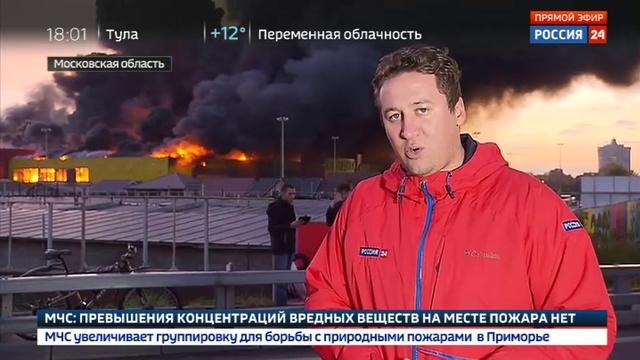Новости на Россия 24 • Три тысячи квадратов в огне: рынок на МКАДе будут тушить Ка-32