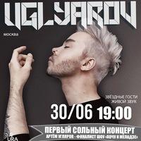 Артём Угляров фото