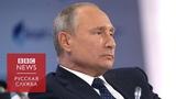 Путин про рай и агрессоров