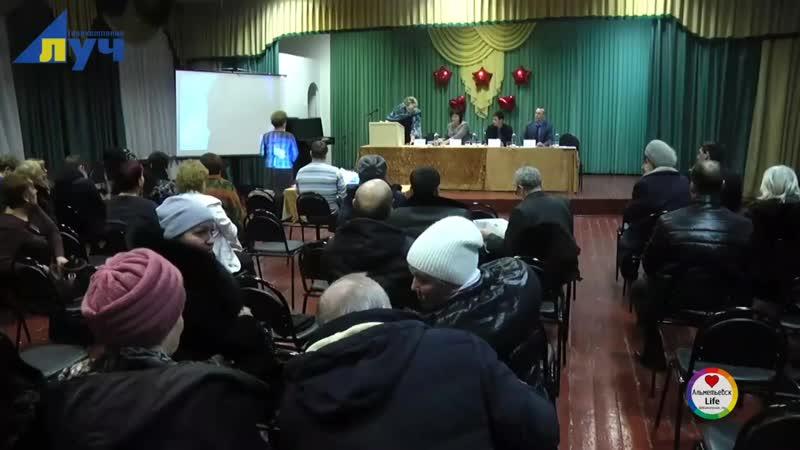 В Альметьевске прошел сход граждан