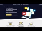 Что такое РСЯ в Яндекс Директ. Реклама в Поиске Яндекса. Реклама в Яндексе под Поисковой строкой.