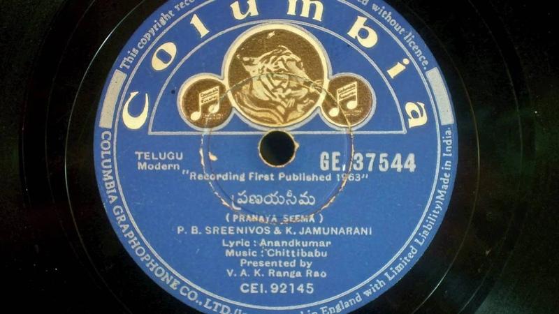 Pranaya seema--P. B. Sreenivos and K. Jamunarani (1963)