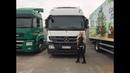 Mercedes Actros / Мерседес Актрос 2015 - Продается лучший грузовик