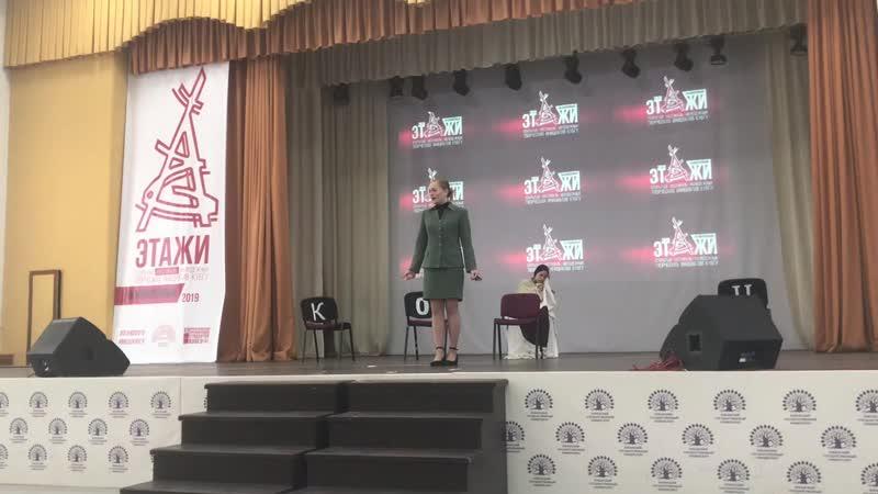 Выступление со смыслом Маленькая камерная пьеса Монолог Женщина
