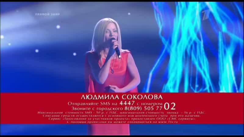 3Людмила Соколова Ты здесь - Четвертьфинал - Голос - Сезон 3
