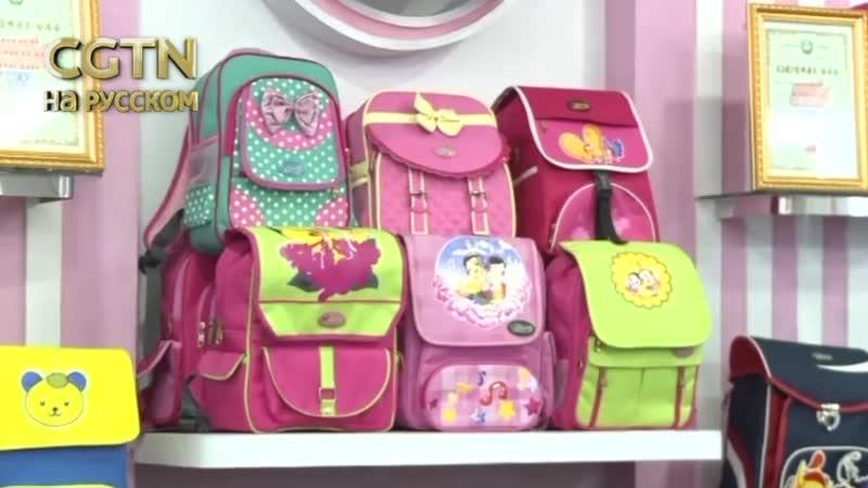 Хотите ранец за 30 рублей?