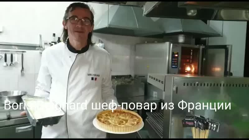 Борис_Full HD.mp4