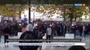 Новости на Россия 24 • Полицейский участок в Германии эвакуировали из-за конверта с неизвестным содержимым