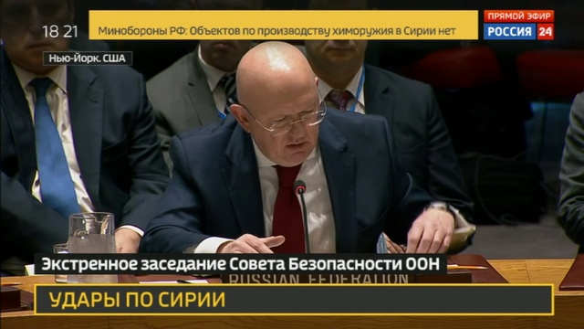 Новости на Россия 24 • Небензя стыдно, что бомбежку Сирии обосновали статьей Конституции США