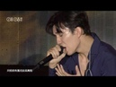 Dimash Kudaibergen Димаш Құдайберген 迪玛希20180818 Real me来电之夜 秋意浓live migu music ver