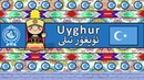 The Sound of the Uyghur language (Numbers, Greetings The Parable)