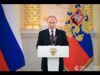 Путин принимает верительные грамоты