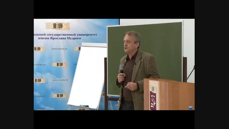 Лекция о берестяных грамотах В НовГУ
