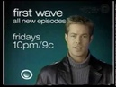 1999 SciFi Channel First Wave Promo