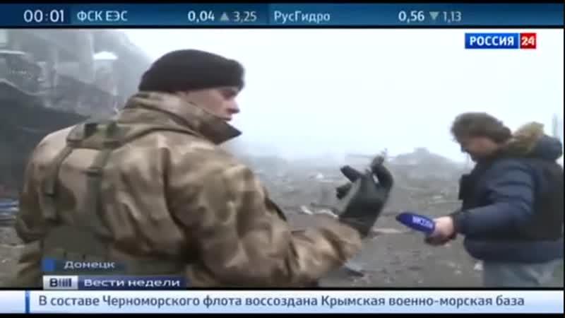 Донецк.20 декабря,2014.На очередном жесте доброй воли укр. сторона обманула ополчение.