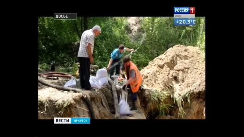 Аварию на канализационном коллекторе Шелехове устранили