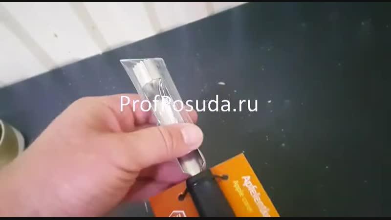 Нож для яблока АПС Фрида артикул 10730