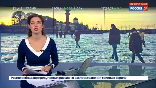 Новости на Россия 24 • В Санкт-Петербурге снова замерзла Нева