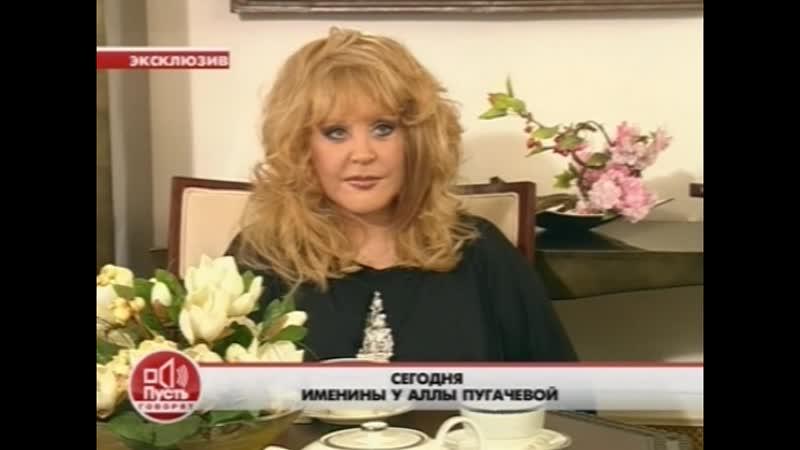 2011 ВЕЧЕР М ГАЛКИНА ПОХОРОНЫ БРАТА Любовь-Морковь 3 В ПОСТЕЛЕ С ПРИМАДОННОЙ В ЛЕОНТЬЕВ