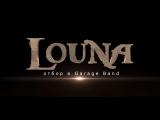 Louna-Мама (Кавер для отбора в Garage Band)