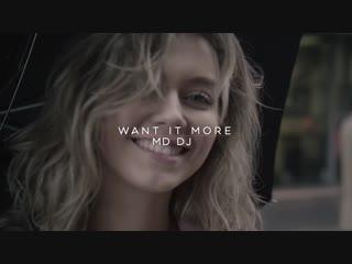 MD Dj - Want it More (Original Mix) ( https://vk.com/vidchelny)