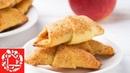 Всегда мало, сколько не приготовишь! 😍👍 Легкие рогалики с яблоками