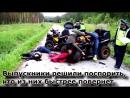 Страшная авария — под Верхней Сысертью столкнулись два квадроцикла