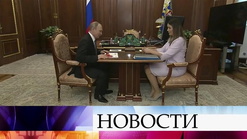 Владимир Путин провел встречу с гендиректором Агентства стратегических инициатив.