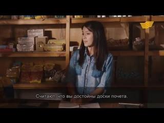 «Бәсеке» 1 сезон, 7 серия