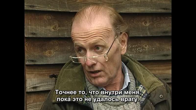 Auton 3 1999 Рус семпл субт kosmoaelita
