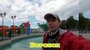 Хорошая поездка в Боровск Часть 2