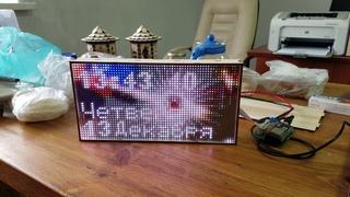 Информер на led панели P4 32×64 на esp32