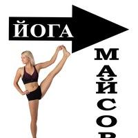 "Логотип Аштанга йога Краснодар. ""Майсор"""