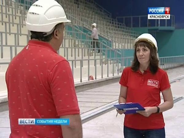 Вести. Интервью гость программы - спортивный директор ХК Енисей Сергей Ломанов