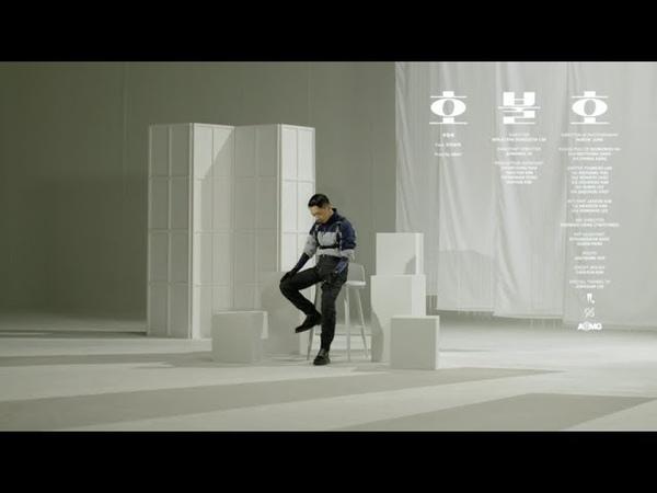 우원재 (Woo) - '호불호 (Feat. 기리보이) (Prod. By GRAY)' Official Music Video (ENG/CHN)