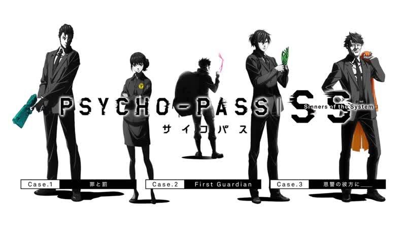 Psycho-Pass SS Movie Trilogy Trailer 1