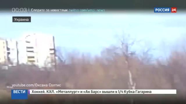 Новости на Россия 24 • Выжившие львовские горняки спасены, на Украине - траур