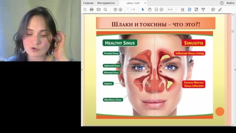 Шлаки и токсины. Как очистить организм от шлаков и токсинов - Кристина Хлыстова