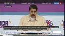 Новости на Россия 24 Венесуэла может создать собственную криптовалюту для преодоления финансовой блокады