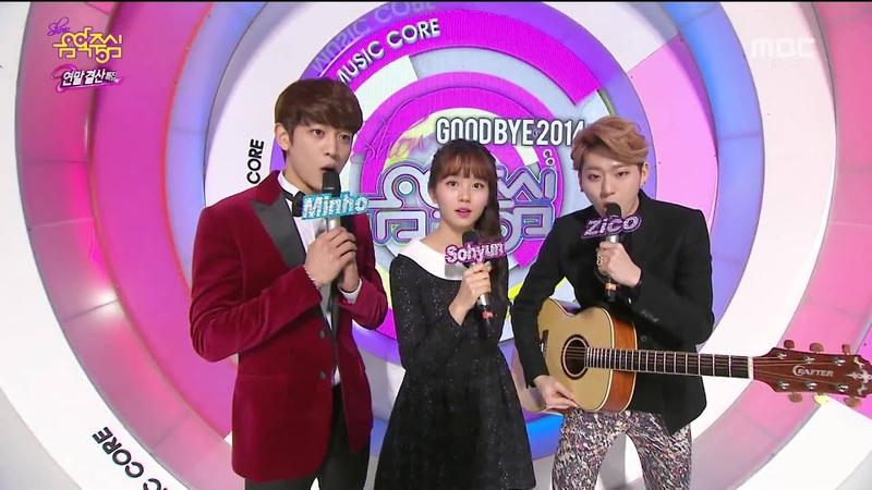 [1080P] 141227 SHINee Minho , Block B Zico Kim SooHyun MC CUT @ Music Core
