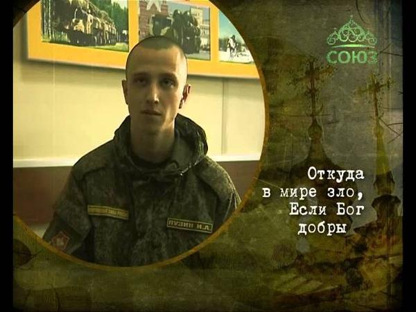 Солдатский вопрос От 19 января Выпуск № 8