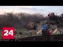 Конфликт в Донбассе: с чего все начиналось - Россия 24