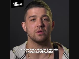 Сергей Тимшин. Хулиганы 2 — четверг 19:00