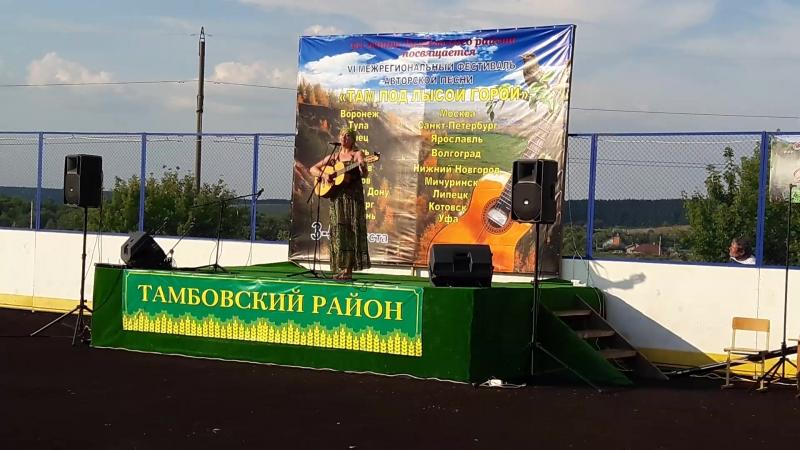 Тамбовская область. Фестиваль бардовской песни.