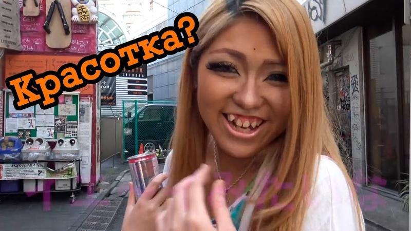 Сколько надо заплатить, чтобы девушка смыла весь макияж? [Запретные мальчики]