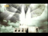 Bryan Adams — 18 Till I Die (СТС)